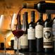 ワイン好きをもうならせるラインナップを取り揃え