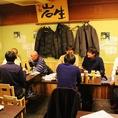 【テーブル席】サラリーマンの方にも若者にも人気の静岡一活気のあるお店。ほっと落ち着ける空間がそこにはあります♪お一人様、女性の方でもお気軽にお立ち寄り頂けます。アットホームな空間◎皆さん優しく、賑やかです♪
