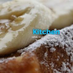 soco kitchen&barの写真