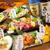 九州男児 酒田マリーン5店のおすすめポイント2