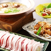 旬彩 赤松 ロイヤルパインズホテル浦和のおすすめ料理2