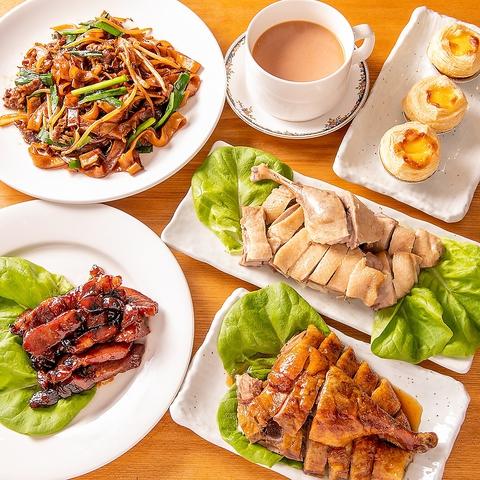 香港料理 銀杏