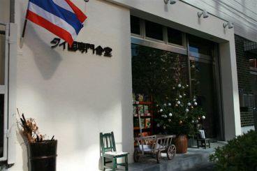 タイ国専門食堂の雰囲気1