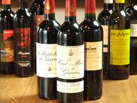 本格ワインと本格料理を…