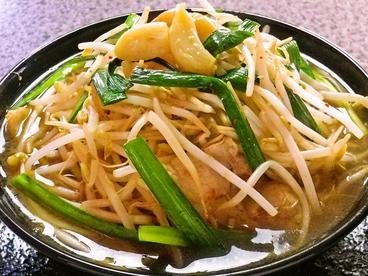 ベトコンラーメン光福亭のおすすめ料理1