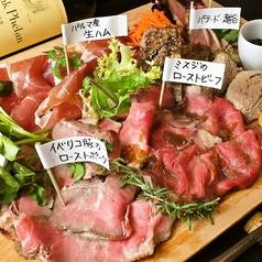 肉酒場 ビストロ男前 北千住店のおすすめ料理1