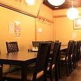店内奥の席は、15~20名様までの宴会にぴったりのスペース。