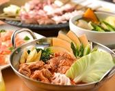 一揆 橋本店のおすすめ料理3