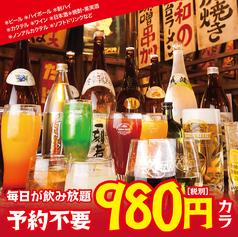 昭和食堂 半田乙川店のコース写真
