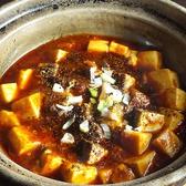 中国料理 小瀋陽のおすすめ料理2