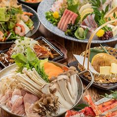 九州居酒屋 よかよか 松山大街道店のおすすめ料理1