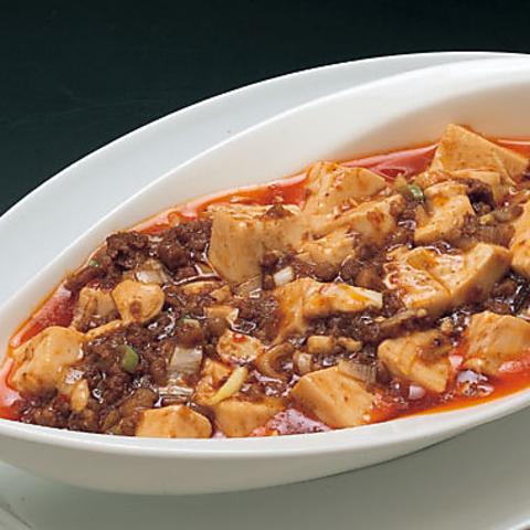中国菜館花梨