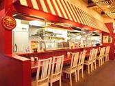 しゃかりきばーる ほしぼし 野田店の雰囲気3