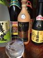 幻の泡盛『泡波』あります。春雨や希少な古酒も楽しめます!