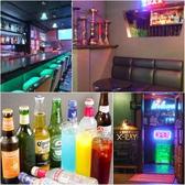 Bar XRAY 大阪のグルメ