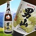 【男山】北海道旭川の名水で醸す地酒『男山』。1977年、日本酒では世界初となるモンドセレクション金賞を受賞。