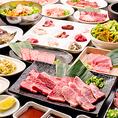 【本格焼肉】肉職人が本気で挑む、焼肉をご堪能いただけます!食べに来ていただいたお客様にご満足いただけるように、安心・安全で美味しいワンランク上の焼肉食べ放題を目指しています。お肉はもちろんのこと、焼肉&ホルモンだけじゃないのが『王道プレミアム』です。当店自慢の逸品もぜひお召し上がり下さい♪