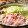 でですけ名物★鶏ガラ炊き鍋★食べ方をご紹介!!
