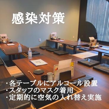串酒場 灯 tomoshibi ともしびの雰囲気1