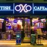 BRITISH CAFE & PUB OXO オクゾ 豊橋駅前店のおすすめポイント1