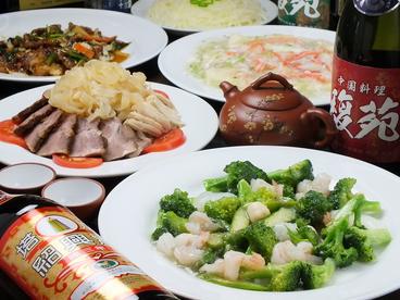 中華料理 馥苑の雰囲気1