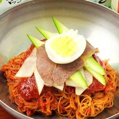 料理メニュー写真ビビン冷麺