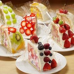 果実園リーベル 吉祥寺店のおすすめ料理1