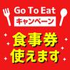 レストラン 美 琉球の館内のおすすめポイント3