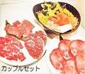 料理メニュー写真カップルセット(2名様向き)