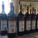 直輸入ワインを楽しめます!
