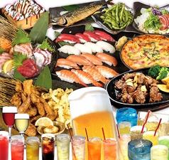 沖縄料理 あんとん 恩納前兼久店のコース写真