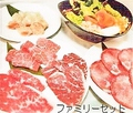 料理メニュー写真ファミリーセット(3~4名様向き)