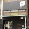 瓦ソバ ピン PIN 錦店のおすすめポイント3