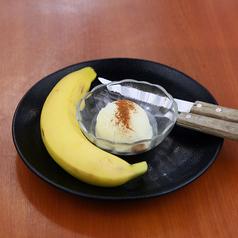 焼きバナナのバニラ添え