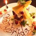 記念日のお祝いをサポート♪誕生日、謝恩会、デートなどなど…三枡三蔵はなれは【喜ばれることに、喜びを…】を信念にお客様の大切な一日を思い出に残るひとときになるように精一杯手伝わせていただきます!詳細は店舗までお気軽にご相談ください。