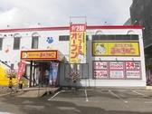 カラオケ本舗 まねきねこ 老松店 宮崎のグルメ