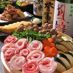 餃子×海鮮×焼き鳥×個室居酒屋 くま酒場のコース写真