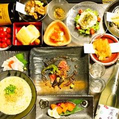 和食バル ふわりのおすすめ料理1