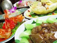 伝統の味を守った中華料理!