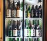 居酒屋 遖 あっぱれのおすすめポイント1