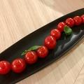 料理メニュー写真自家製ミニトマトのピクルス