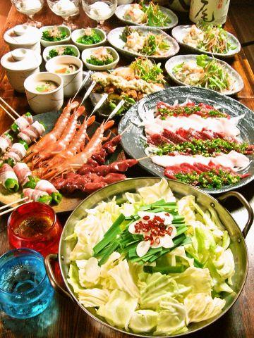☆お料理コース1800円〜☆【2000円以上で飲み放題も付けられます!】