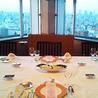 レストラン アラスカ 吾妻橋店のおすすめポイント2