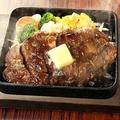 料理メニュー写真牛肩ロースステーキ