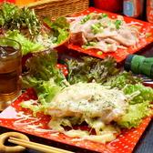 お好み焼 まるうのおすすめ料理3