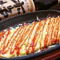 料理メニュー写真玉子焼き(チーズ)