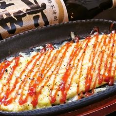 玉子焼き(チーズ)