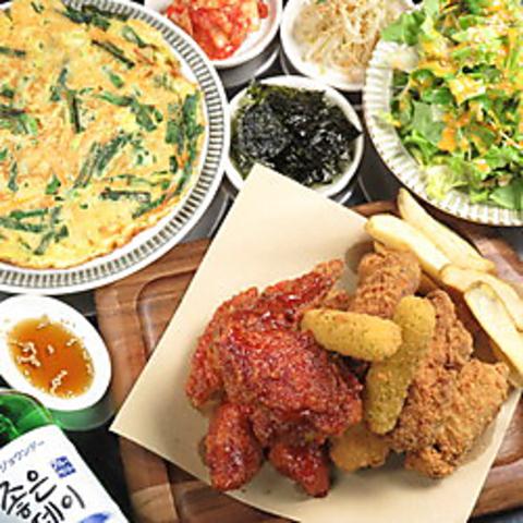 【4名様以上の宴会なら♪】全11品『韓国風チキン宴会コース』2500円※+1350円で飲み放題付