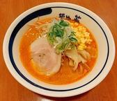 麺や葵のおすすめ料理2