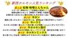 味噌とんちゃん屋 駅西ホルモンのおすすめポイント3